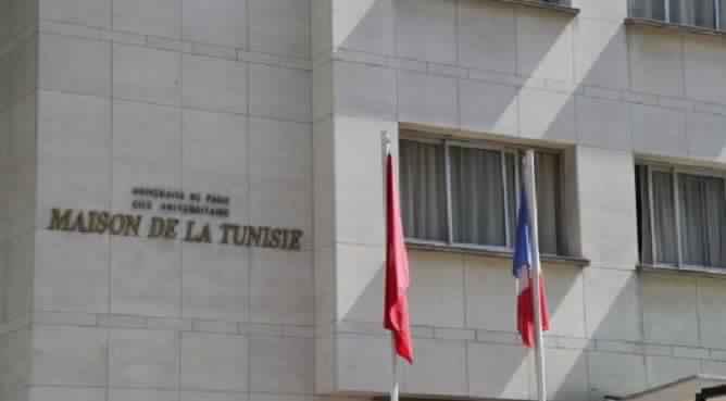 Dar Ettounssi à Paris :  La prof de musique éjectée et ...