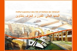 طلبة المعهد العالي للفنون والحرف بتطاوين في إضراب مفتوح