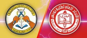 حقيقة المناوشات التي حصلت بكلية الحقوق بتونس بين اتحاد ...