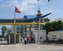 L'École nationale d'ingénieurs de Monastir : un étudian...