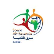 Souk At-tanmia: 45% des projets émanent des chômeurs et...