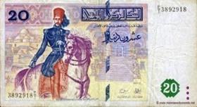 Un étudiant tunisien fausse des billets de 20 dinar, ju...