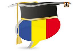 منح بلجيكية لدراسة الماجستير